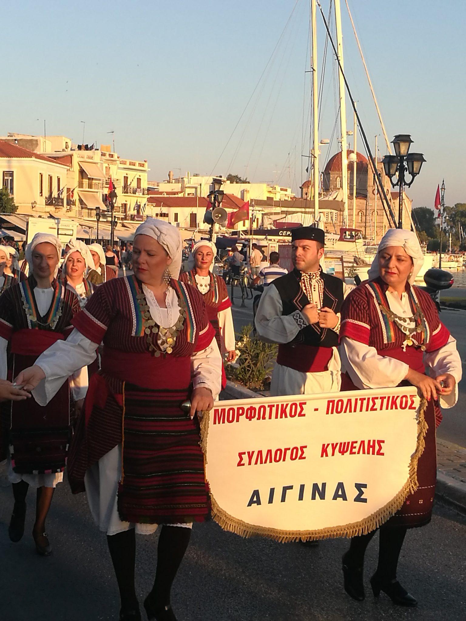 Greckie święto na Eginie